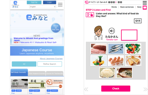 free online japanese course with certificate